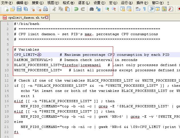 Linux下通过 cpulimit 限制和使用脚本自动控制进程CPU使用率 - 第1张 | 网赚爱好者